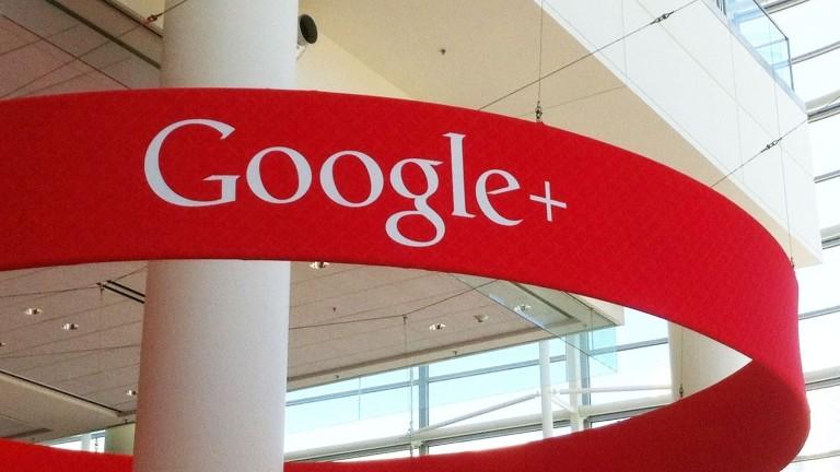 Google+ social innovativo: ecco come ottenere il meglio